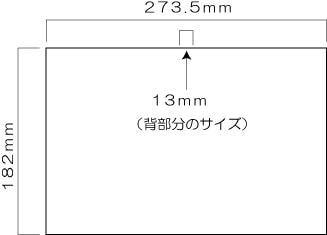 トールケースフロントジャケットサイズ